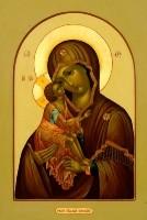 Icon Donskaya BM. (Wood, gesso, tempera and gold leaf)