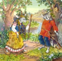 The wolf and the goat.  1996  (tempera on paper)